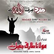 Madad Sirf Allah Se Vol. 139 - Islamic Speech Songs
