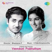 Veendum Prabhatham Songs