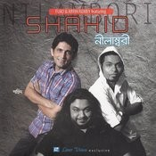 nilambori album ek jibon video song