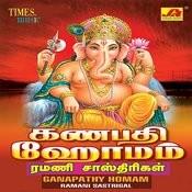 Ganapathi homam by ramani sastrigal on amazon music amazon. Com.
