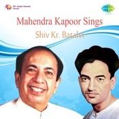 Mahendra Kapoor Sings Shiv Kr Batalvi Songs