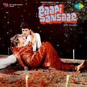 Papi Sansar Songs