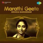 Hirabai Barodekar Marathi Geete Songs