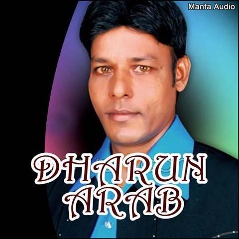 Dharun Arab Songs Download: Dharun Arab MP3 Konkani Songs
