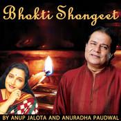 Bhokti Shongeet By Anup Jalota & Anuradha Paudwal Songs