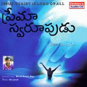 Prema Swaroopudu Songs