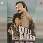 Kaali Ganga Songs