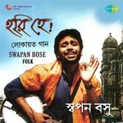 Folk Songs By Swapan Bose  Songs