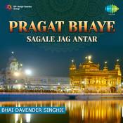Pragat Bhaye Sagale Jag Antar Songs