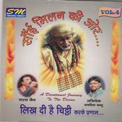 Likh Di Hai Chitthi Songs