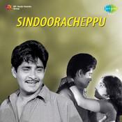 Sindooracheppu Songs