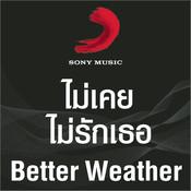 Mai Khoei Mai Rak Thoe Song