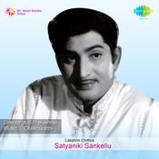 Satyaniki Sankellu Songs