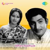 Iddharu Asadhyule Songs