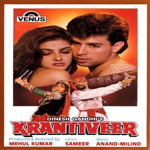 Love Rap Lyrics in Hindi, Krantiveer Love Rap Song Lyrics in