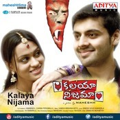 Kalaya Nijama Songs