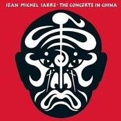 Les concerts en Chine 1981 (Live) Songs