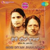 Gori Diyan Punjabi Folk Songs