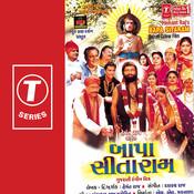 Bhajan Prabhatiya Songs