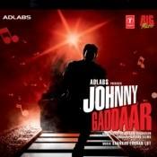 Johny Gaddaar-Tamil Version Song