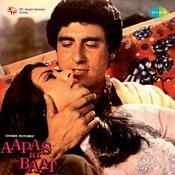 Aapas Ki Baat Songs