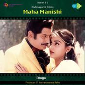 Maha Manishi Tlg Songs