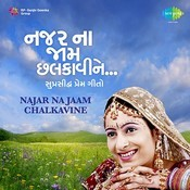 Najar Na Jaam Chalkavine Popular Love Songs Songs