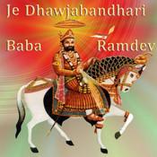 Je Dhawjabandhari Baba Ramdev Songs