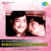 Raman Eththanai Ramanadi Songs