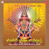 Andari Daivam Ayyappa Songs