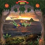 Sundarkand Gungaan  Songs