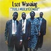 Nkamubone Song