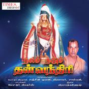 Nalam Tharum Dhanvanthri Songs