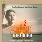 Aarambh By Kalapini Daughter Songs