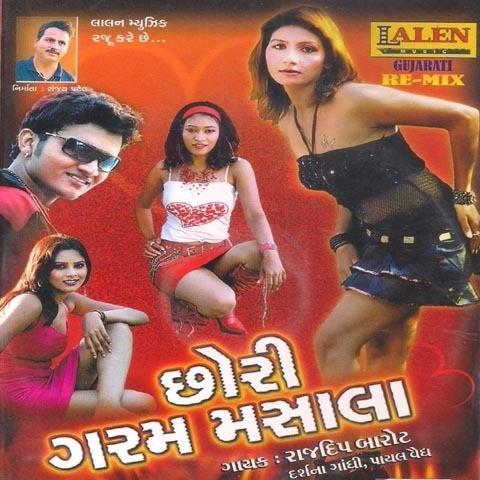 Garam Masala songs (Hindi Movie) Various Artists