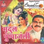 Mridul Pushpaanjali II Songs