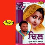 Tere Baare MP3 Song Download- Dil Tere Baare Punjabi Song by