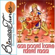 Aas Poori Kare Meri Maa Songs