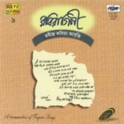 Raviragini Recitations From Rabindranath Vol 9 Songs