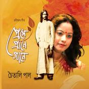 Amar Poran Jaha Chay Song