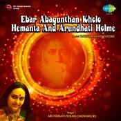 Ebar Abagunthan Kholo - Hemanta Mukherjee And Arundhati Holme Chowdhury Songs