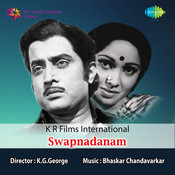 Swapnadanam Songs