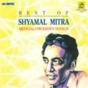 Hits Of Shyamal Mitra Modern Songs Songs