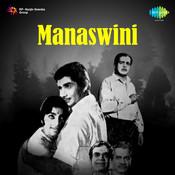 Manaswini Songs