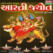 Om Jai Jagdish Hare MP3 Song Download- Aarti Jyot Om Jai