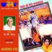 Chhoto So Mero Nandlala Songs
