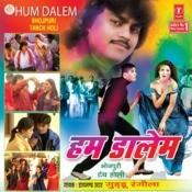 Hum Dalem Songs