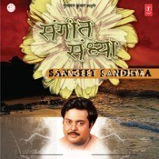 Sangeet Sandhya Songs