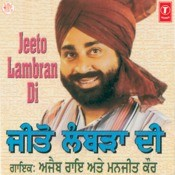 Jeeto Lambran Di Songs