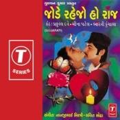 Jode Rahejo Ho Raj Songs